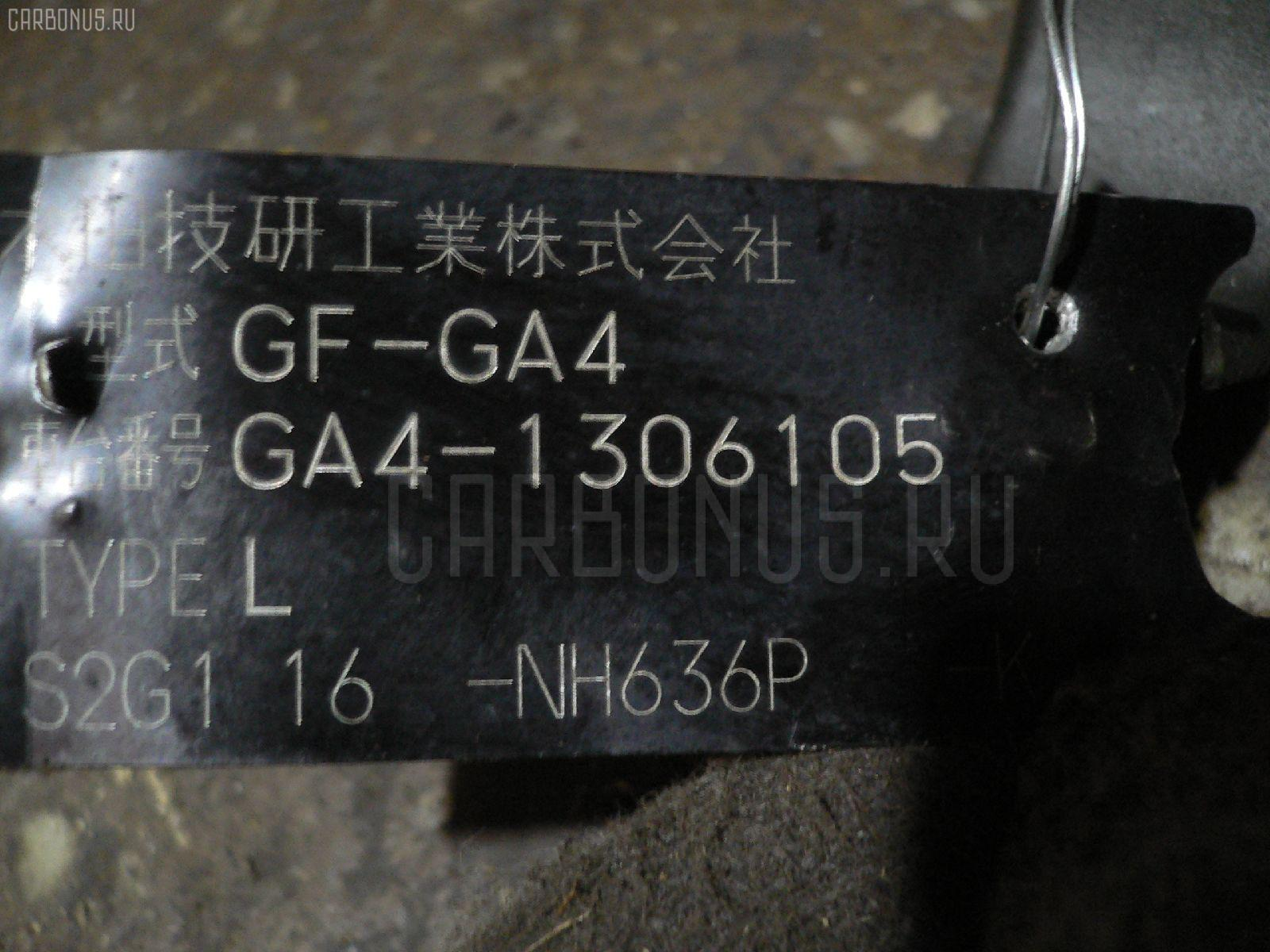КПП автоматическая HONDA CAPA GA4 D15B Фото 1
