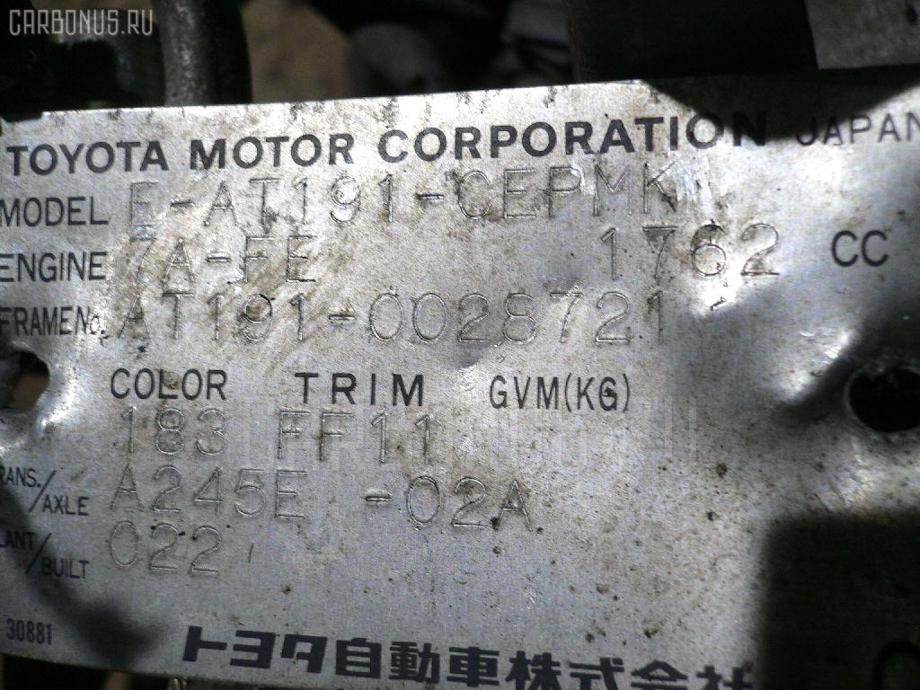 Двигатель TOYOTA CARINA AT191 7A-FE. Фото 10