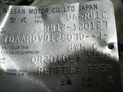 Двигатель Nissan Liberty RM12 QR20DE Фото 8