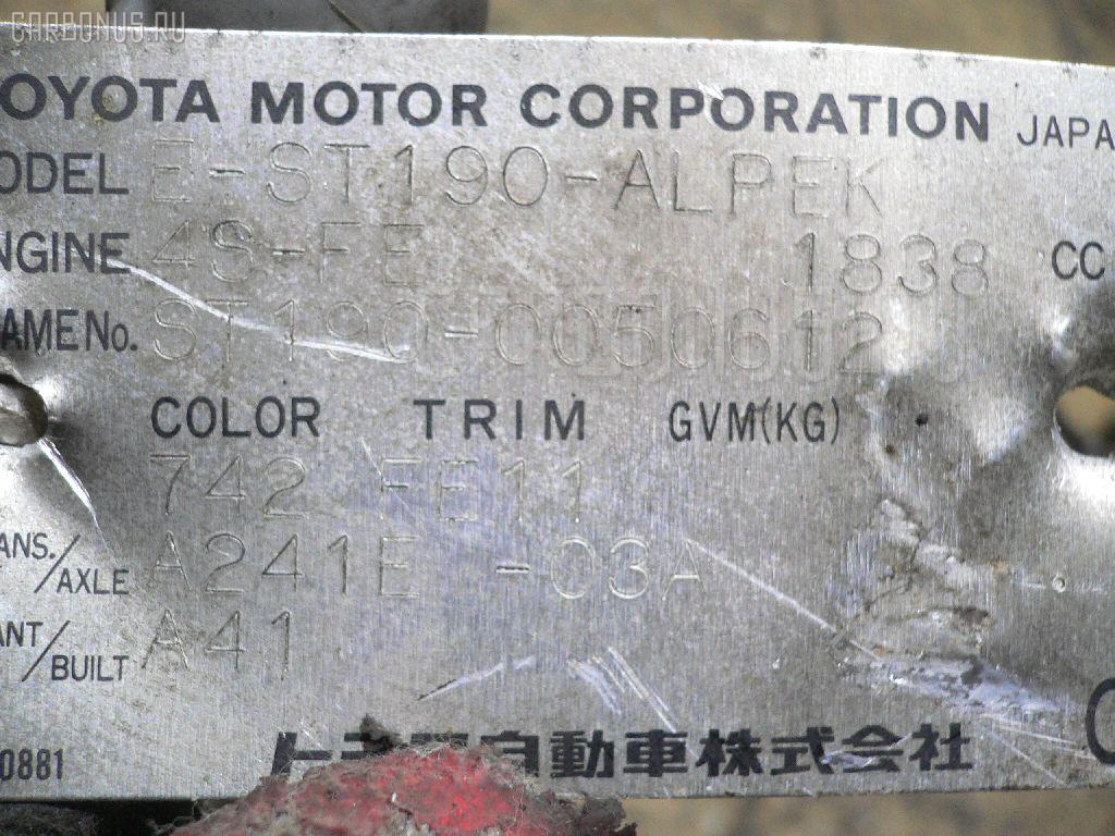 Двигатель TOYOTA CORONA ST190 4S-FE. Фото 3