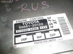 Двигатель TOYOTA CORONA ST190 4S-FE Фото 19