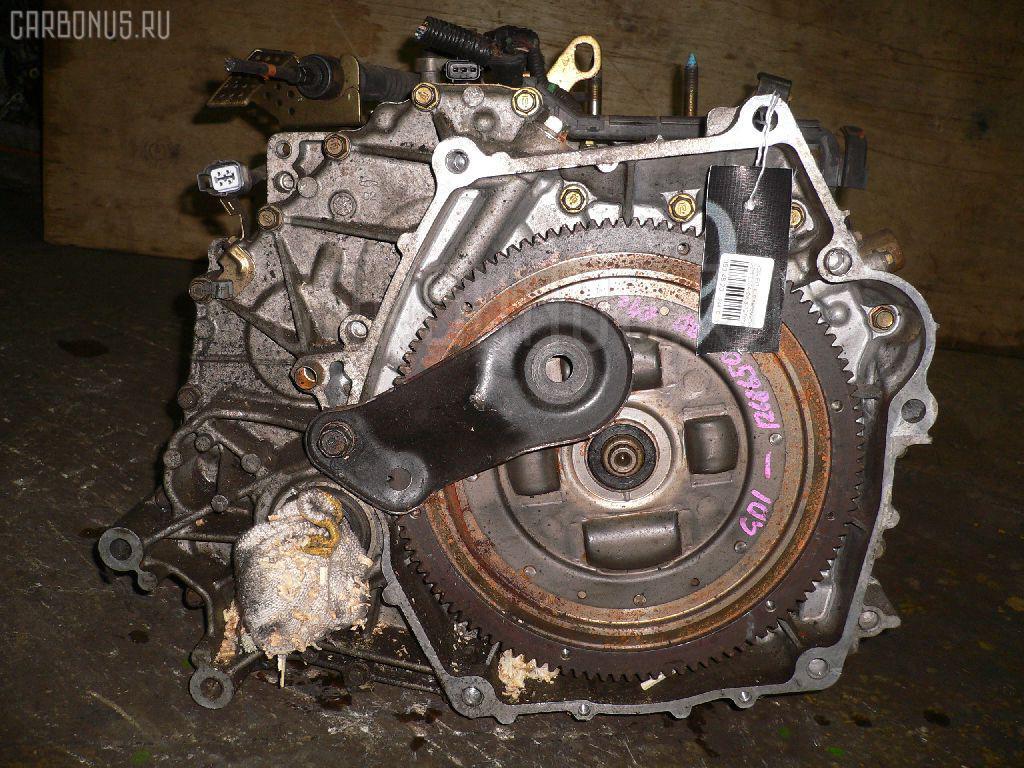 КПП автоматическая HONDA FIT GD1 L13A Фото 8