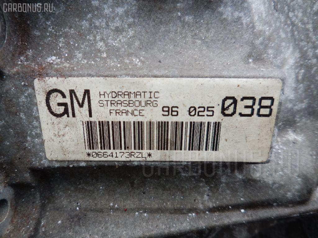 КПП автоматическая BMW 3-SERIES E46-AT52 N42-B18A. Фото 5