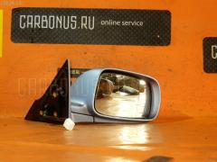 Зеркало двери боковой TOYOTA MARK X GRX120 Правое