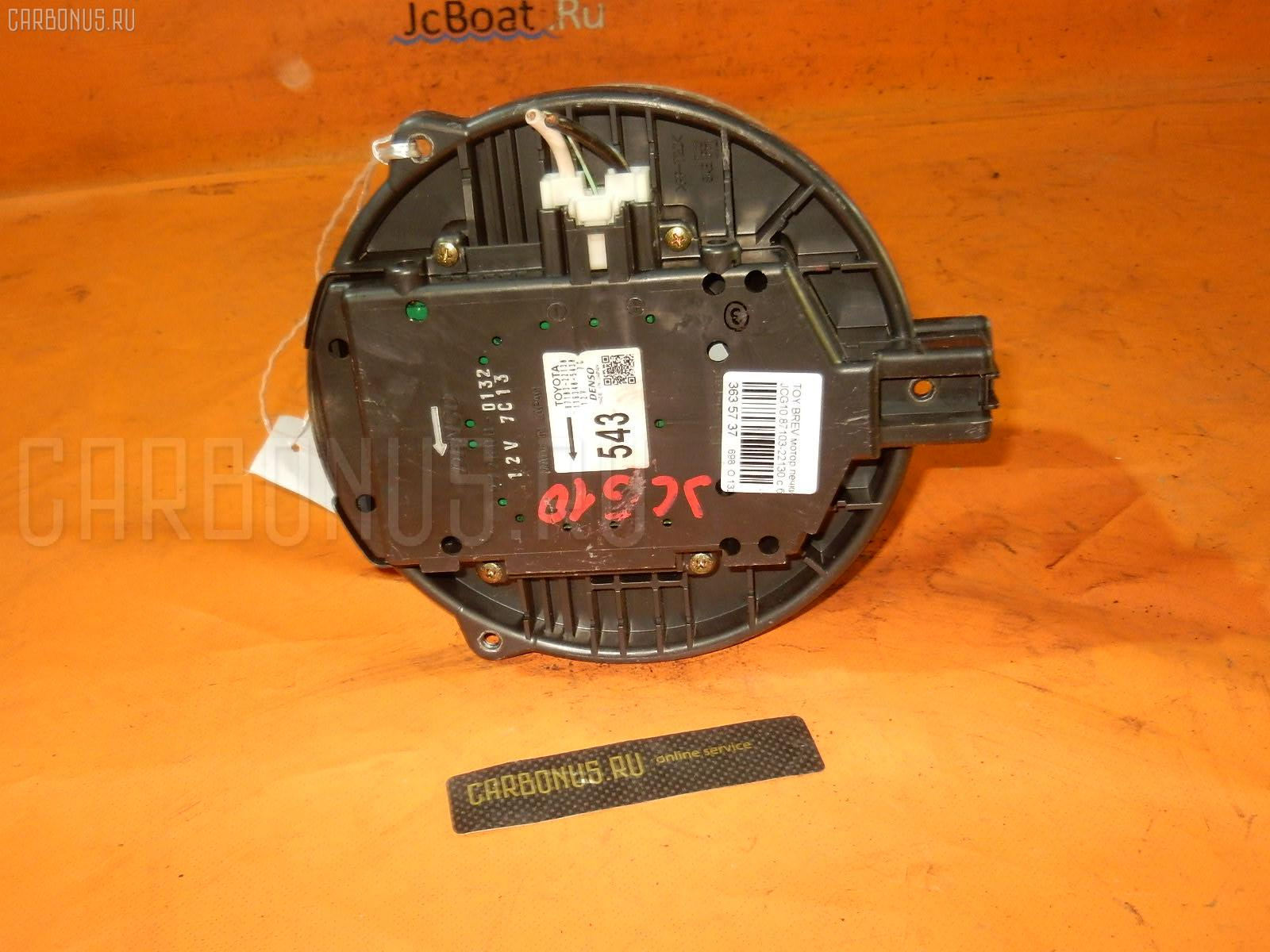 Мотор печки TOYOTA BREVIS JCG10. Фото 2