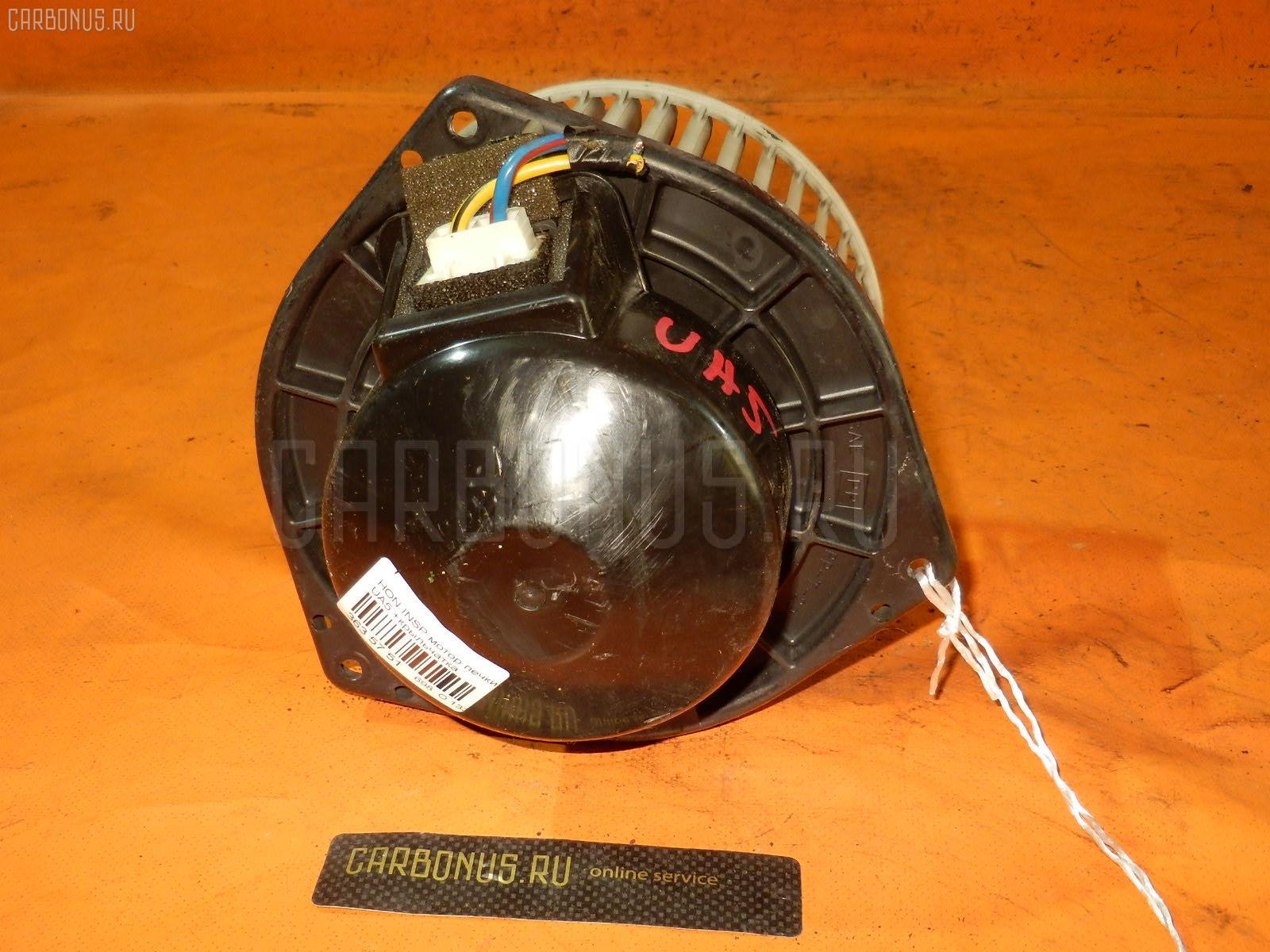 Мотор печки HONDA INSPIRE UA5. Фото 3