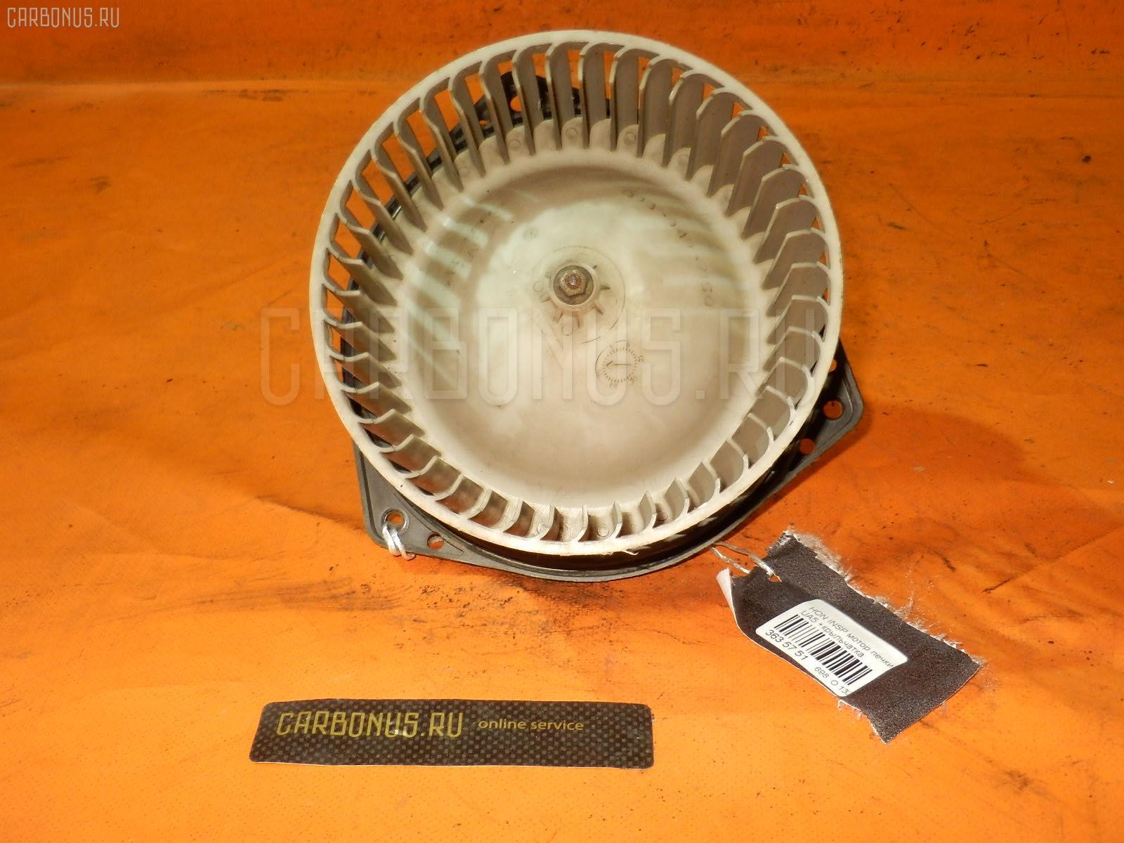 Мотор печки HONDA INSPIRE UA5. Фото 4