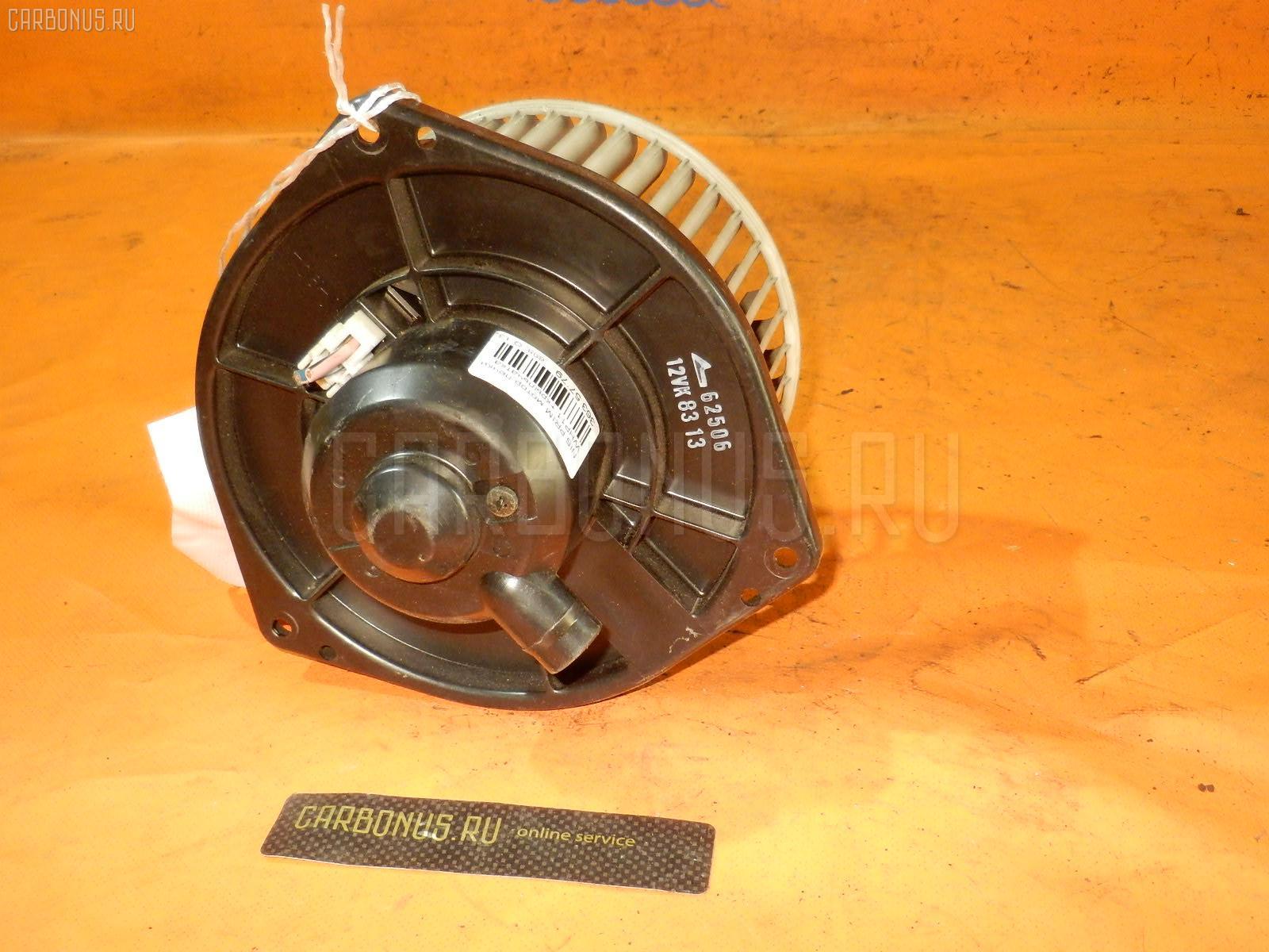 Мотор печки NISSAN PRIMERA WAGON WHP11. Фото 1