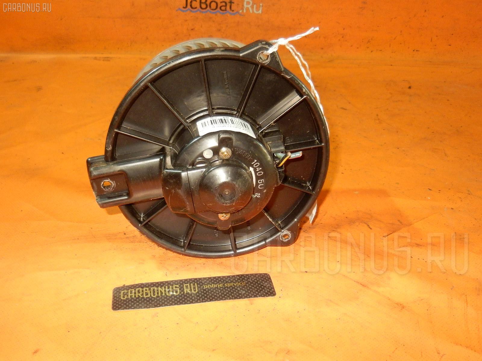 Мотор печки TOYOTA CALDINA ST210G. Фото 9