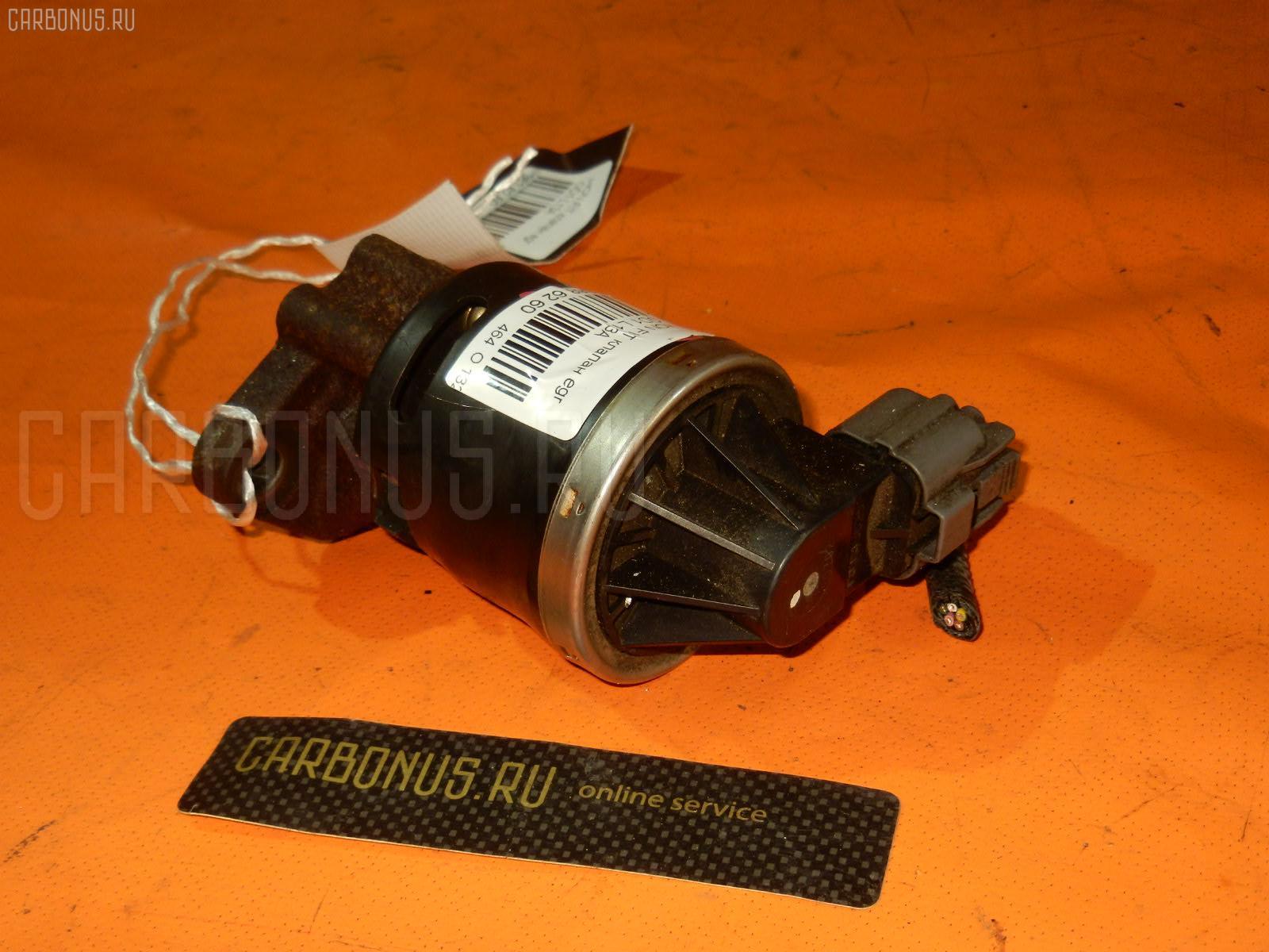 Клапан egr HONDA FIT GD1 L13A. Фото 1
