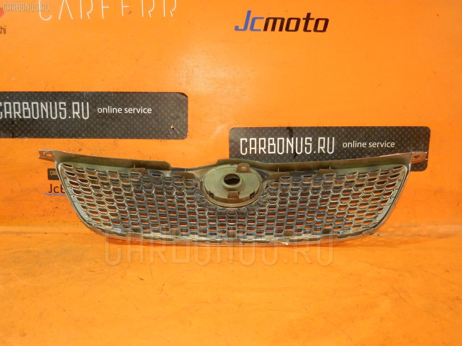 Решетка радиатора TOYOTA COROLLA FIELDER ZZE122G. Фото 5