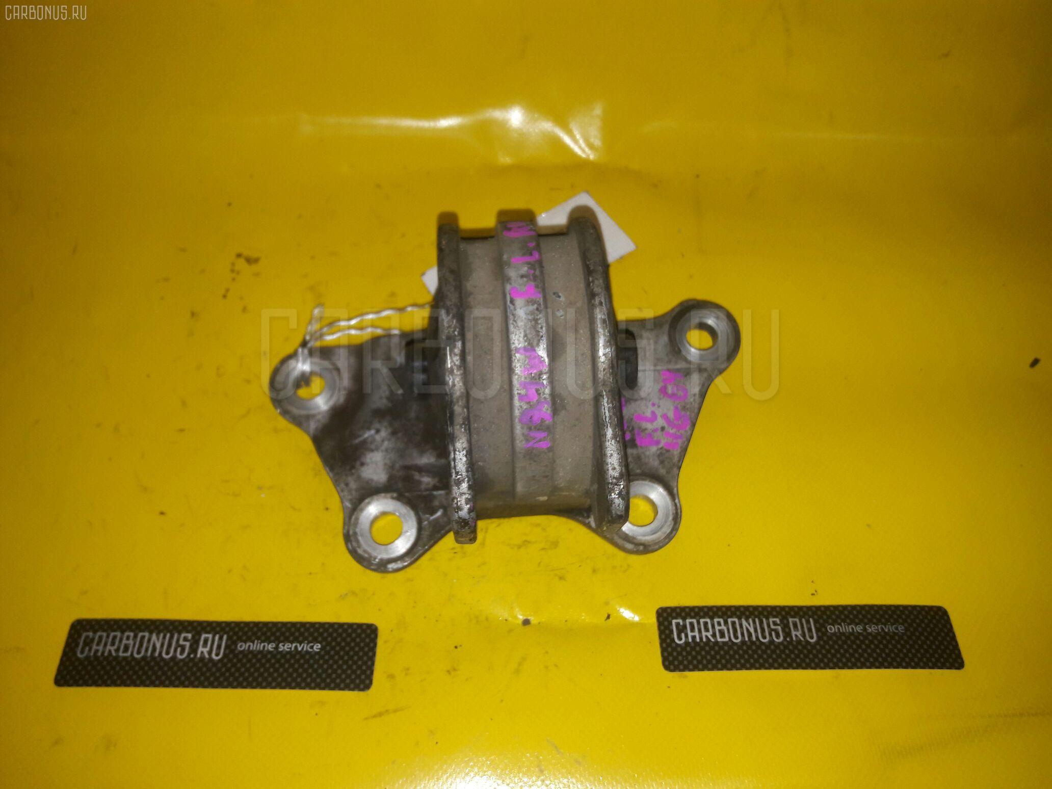 Подушка двигателя MITSUBISHI CHARIOT GRANDIS N84W 4G64. Фото 1