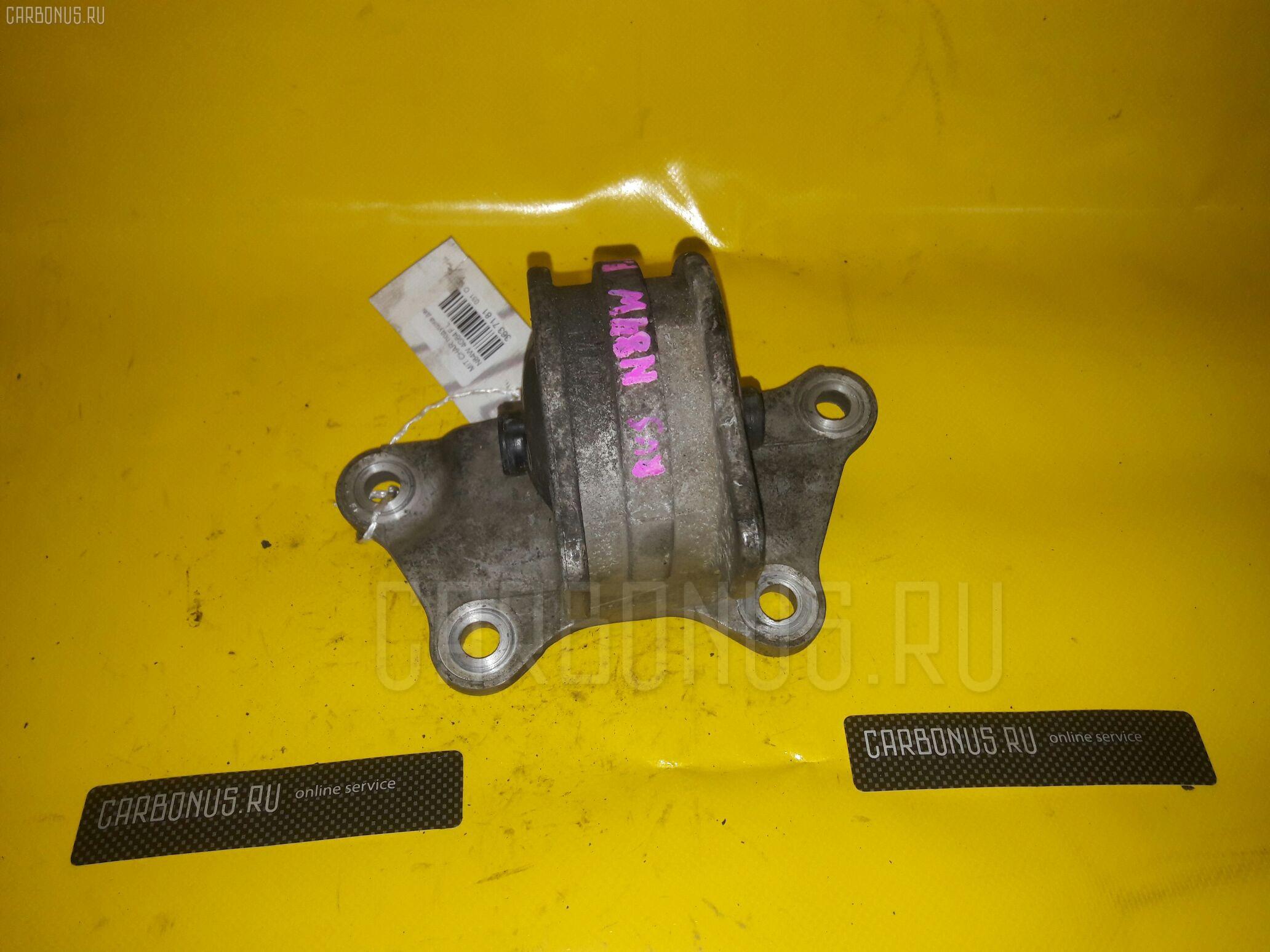 Подушка двигателя MITSUBISHI CHARIOT GRANDIS N84W 4G64. Фото 4