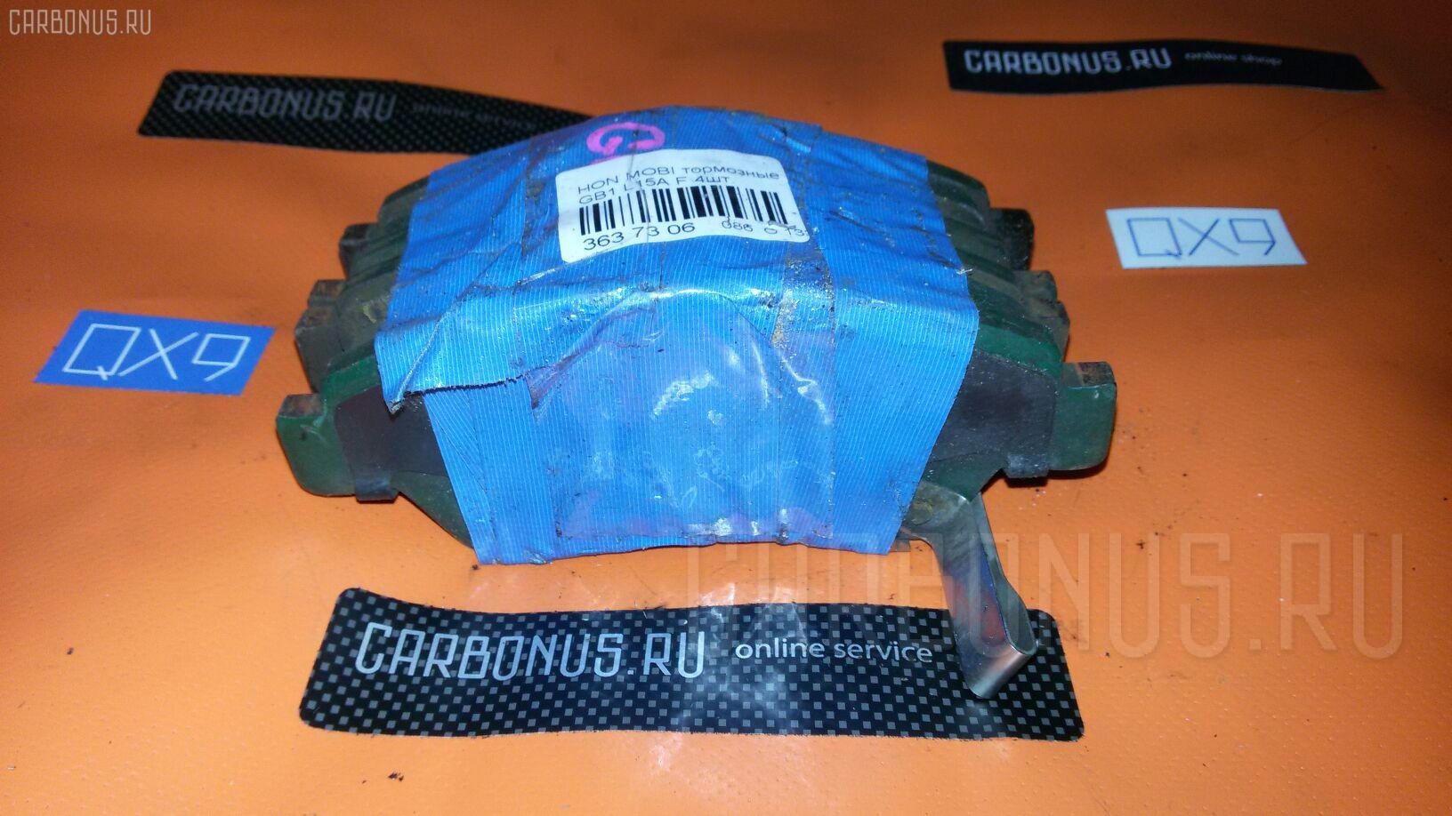 Тормозные колодки HONDA MOBILIO GB1 L15A. Фото 2