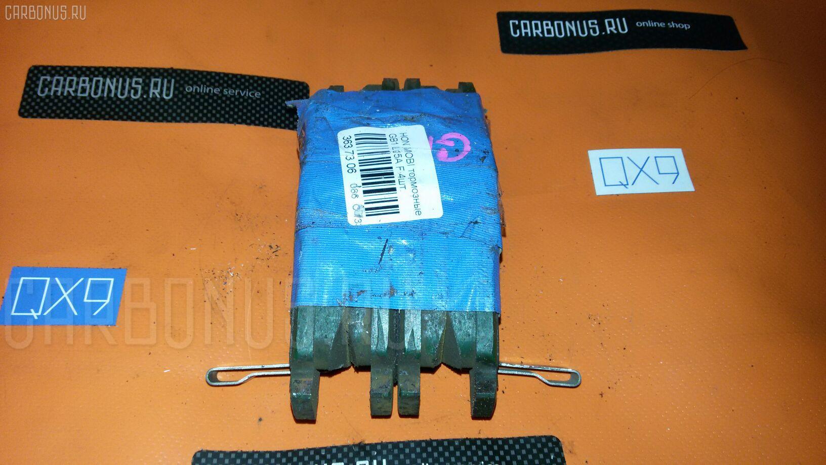 Тормозные колодки HONDA MOBILIO GB1 L15A. Фото 1