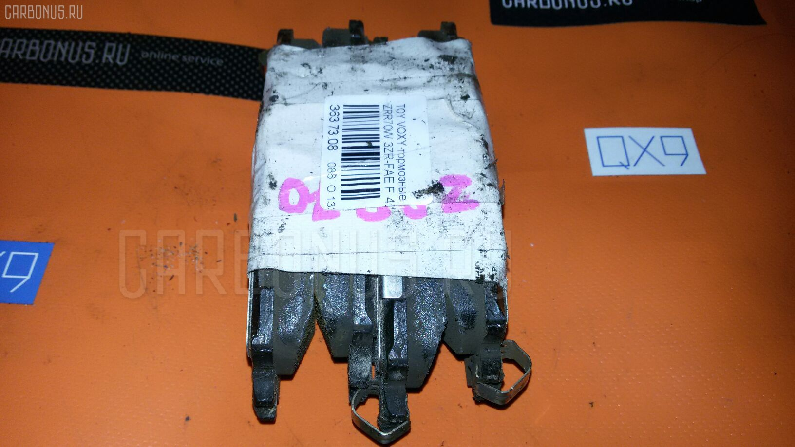 Тормозные колодки TOYOTA VOXY ZRR75W 3ZR-FE. Фото 2