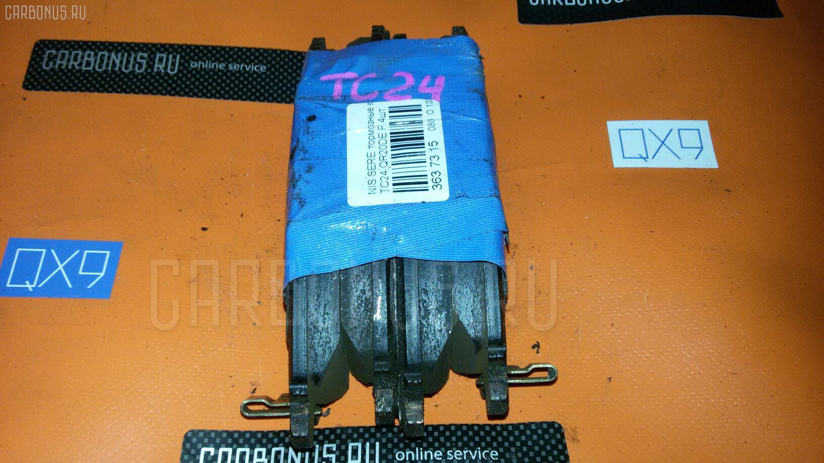 Тормозные колодки NISSAN SERENA TC24 QR20DE. Фото 2