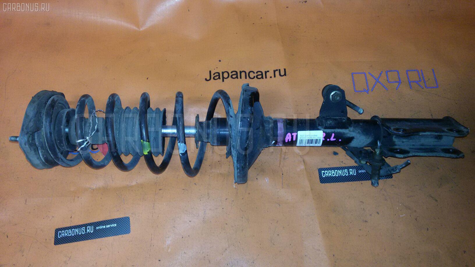Стойка амортизатора TOYOTA CARINA AT211 7A-FE. Фото 8