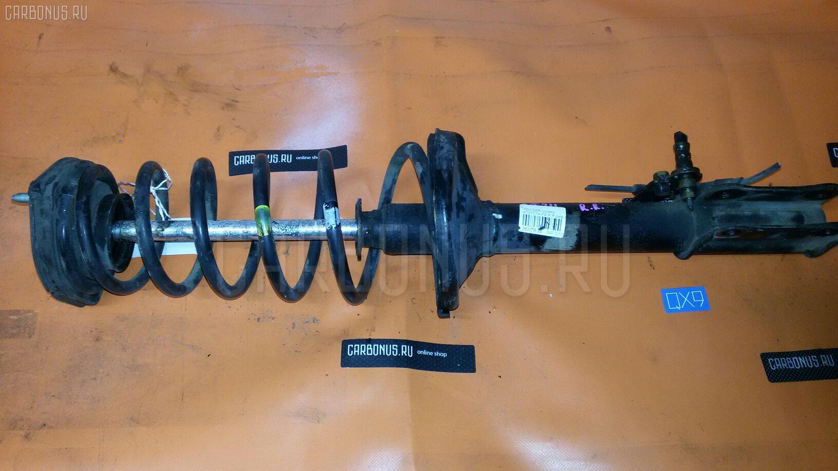 Стойка амортизатора TOYOTA CARINA AT211 7A-FE. Фото 7