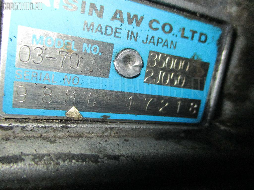 КПП автоматическая TOYOTA LITE ACE KR42V 7K. Фото 2