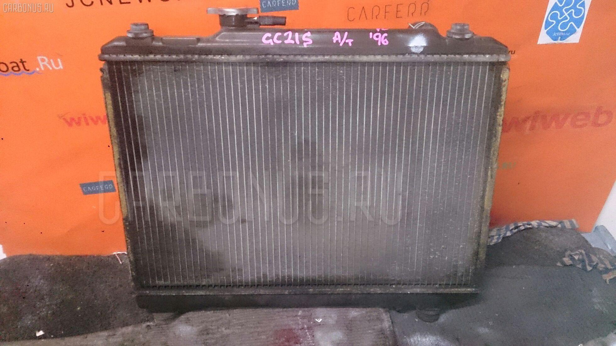 Радиатор ДВС SUZUKI CULTUS GC21S G15A. Фото 7