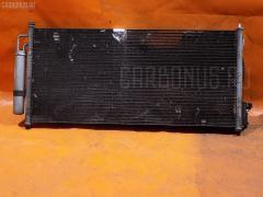 Радиатор кондиционера NISSAN TEANA J31 VQ23DE