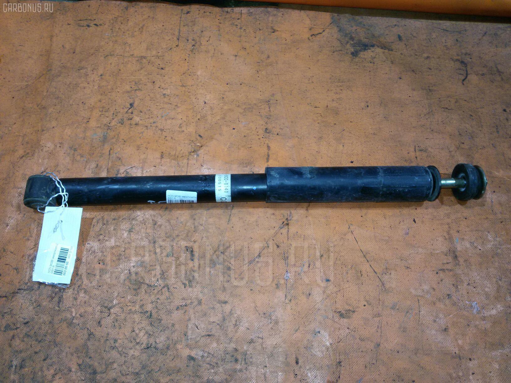 Амортизатор HONDA MOBILIO GB1. Фото 3