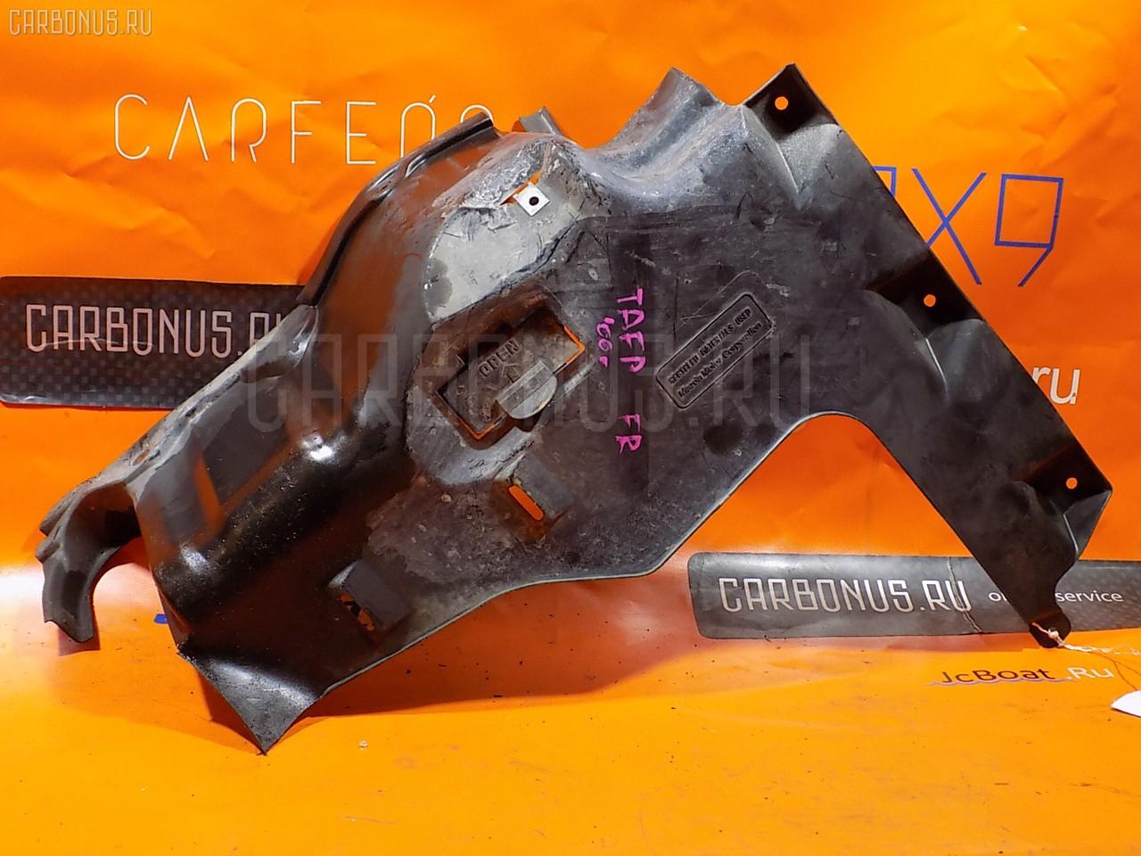 Защита двигателя MAZDA MILLENIA TAFP KF-ZE. Фото 3
