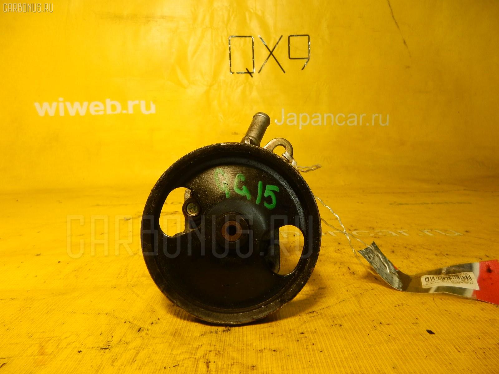 Гидроусилителя насос NISSAN X-TRAIL T30 QR20DE. Фото 10
