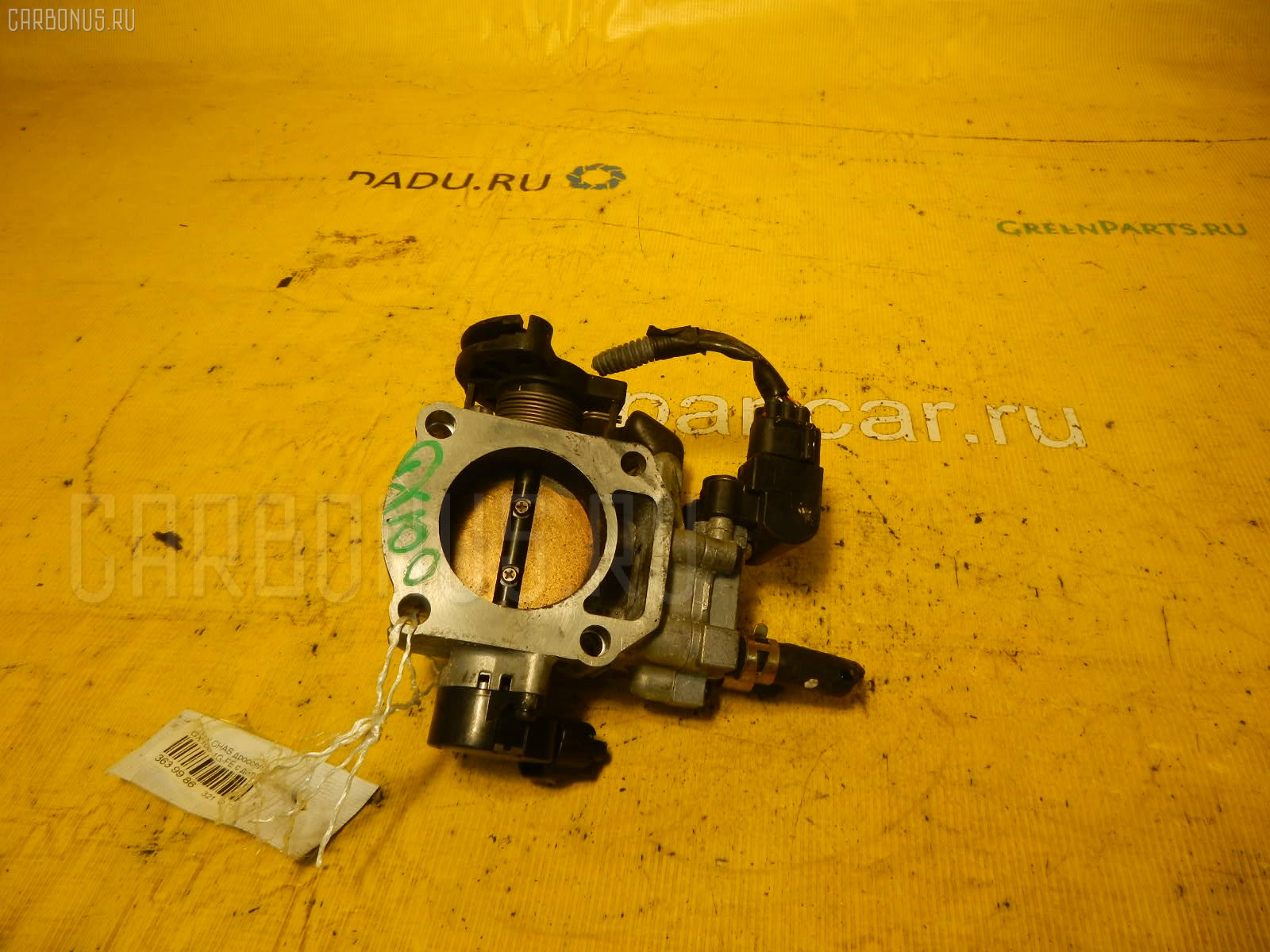 Дроссельная заслонка TOYOTA CHASER GX100 1G-FE. Фото 10