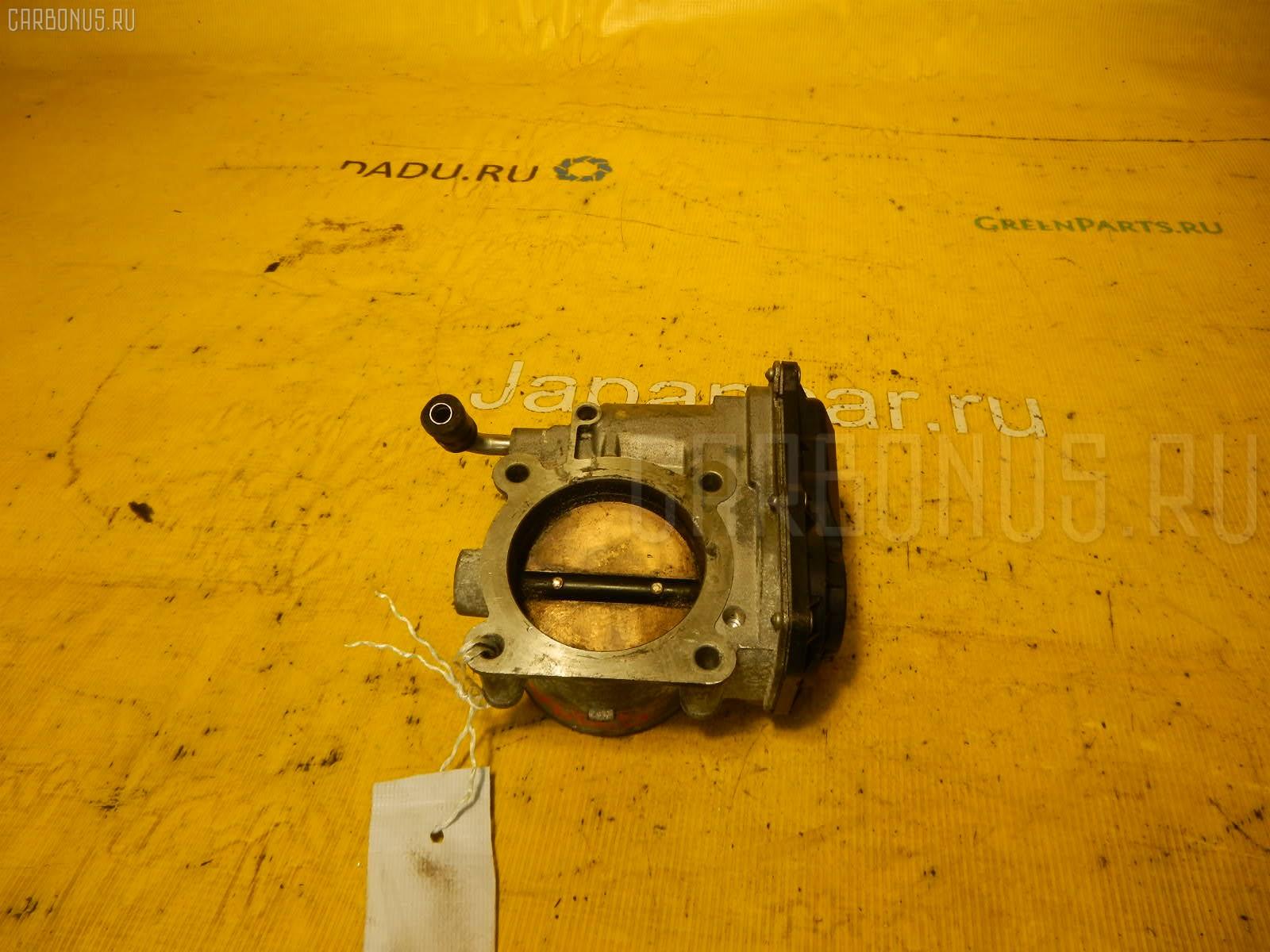 Дроссельная заслонка TOYOTA MARK X GRX125 4GR-FSE. Фото 7