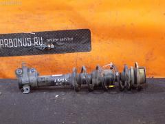 Стойка амортизатора DAIHATSU MOVE L902S JB-DET Переднее Правое