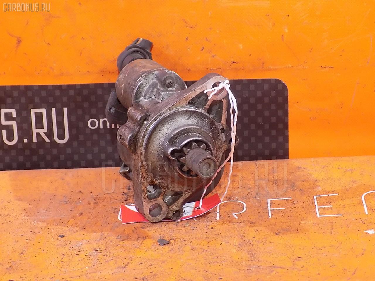 Стартер HONDA ACCORD WAGON CF6 F23A. Фото 4