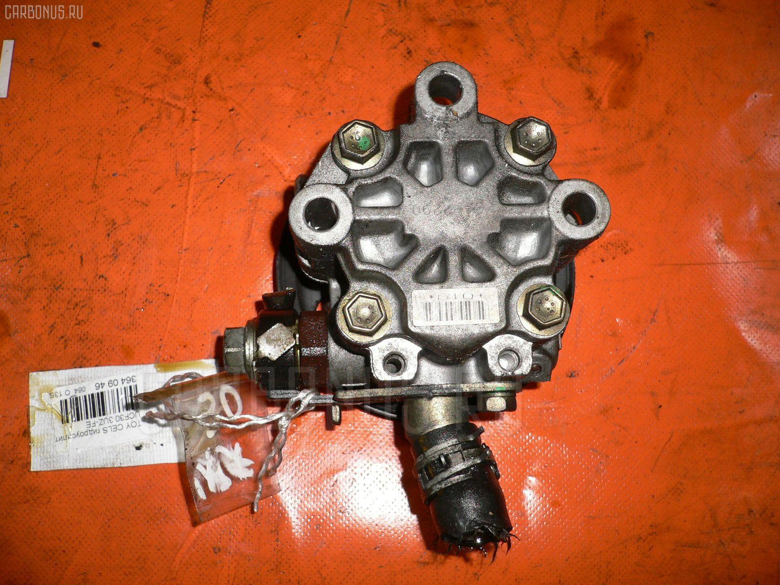 Гидроусилителя насос TOYOTA CELSIOR UCF30 3UZ-FE. Фото 5