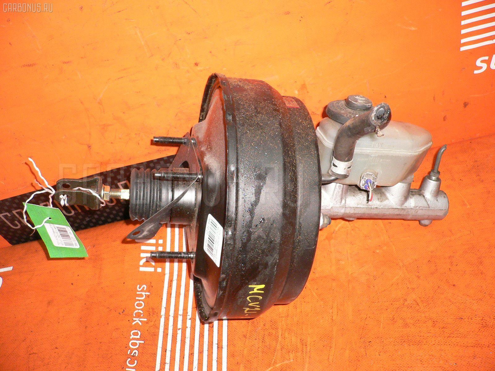 Главный тормозной цилиндр TOYOTA WINDOM MCV21 2MZ-FE. Фото 5