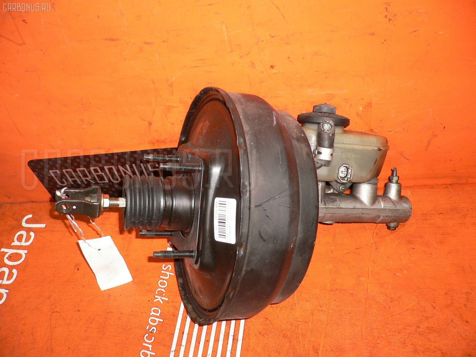 Главный тормозной цилиндр TOYOTA WINDOM MCV21 2MZ-FE. Фото 6