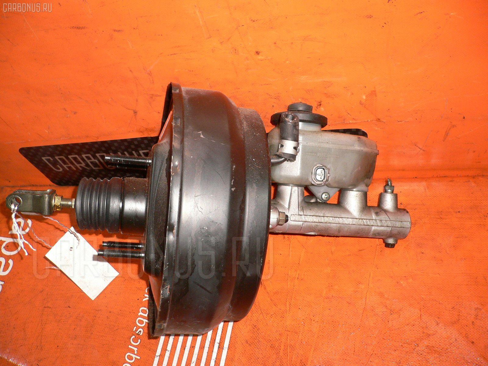 Главный тормозной цилиндр TOYOTA WINDOM MCV21 2MZ-FE. Фото 8