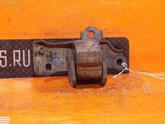 Подушка двигателя на Toyota Curren ST208 4S-FE Фото 4