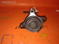 Подушка двигателя HONDA CIVIC FERIO ES1 D15B Переднее Левое