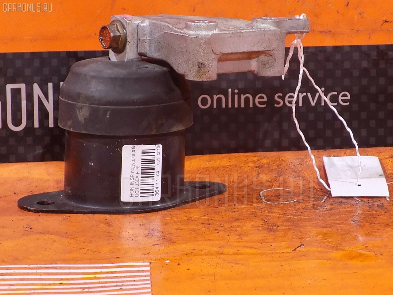 Подушка двигателя HONDA INSPIRE UC1 J30A. Фото 6