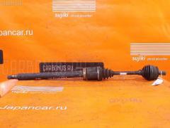 Привод VOLVO V70 II SW B5244S YV1SW61P911037032 36000535 Переднее Правое
