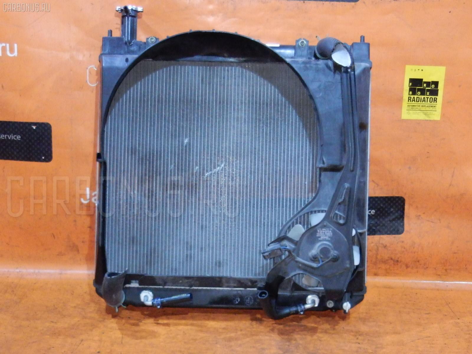 Радиатор ДВС TOYOTA HIACE REGIUS RCH41W 3RZ-FE. Фото 5
