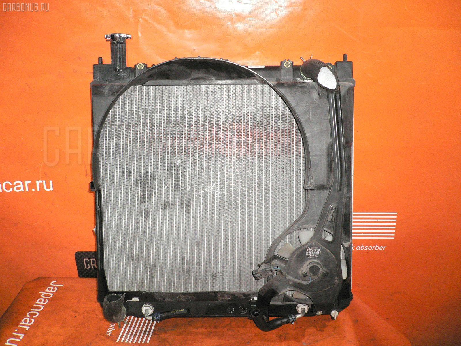 Радиатор ДВС TOYOTA HIACE REGIUS RCH41W 3RZ-FE. Фото 3