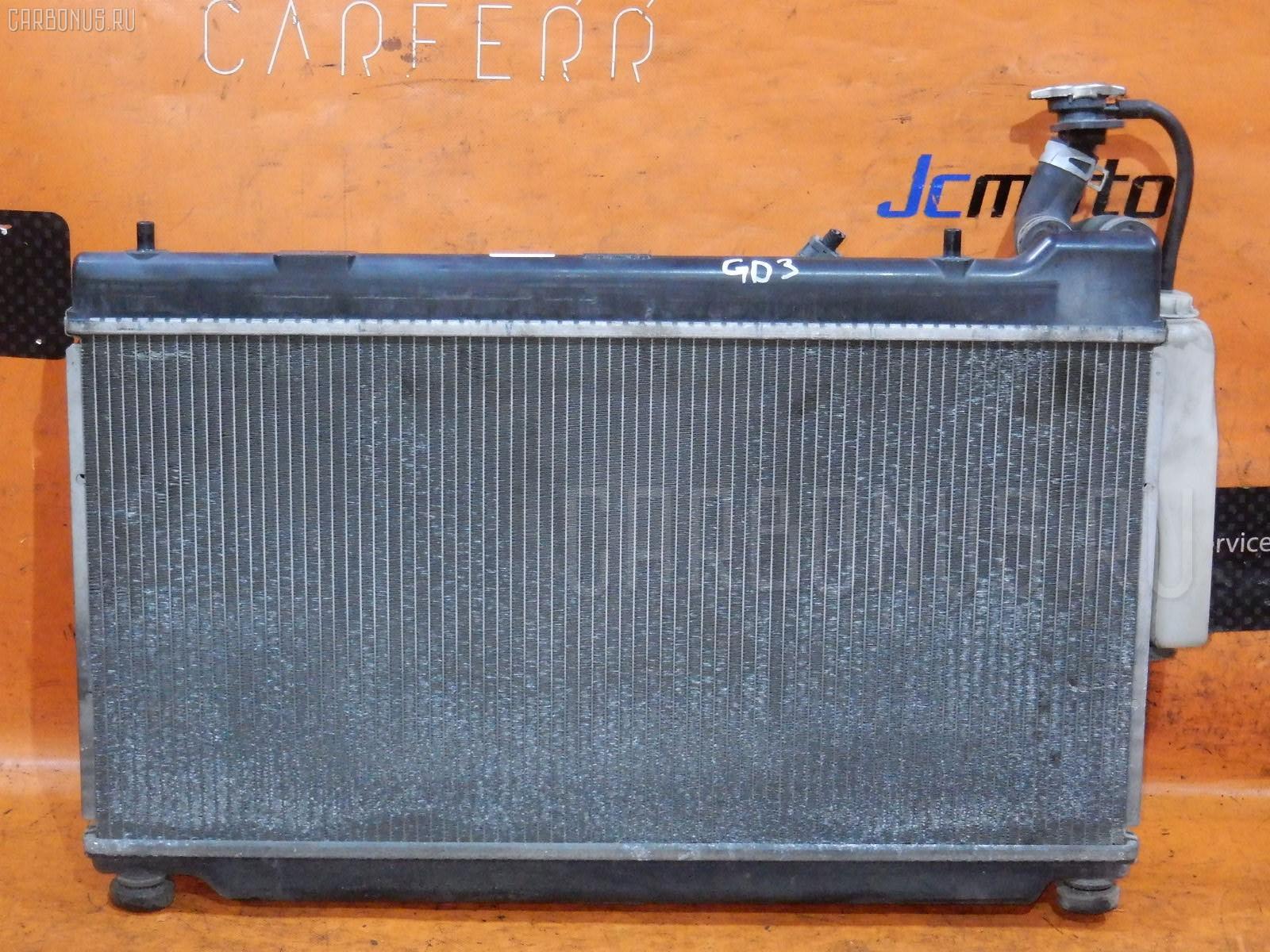 Радиатор ДВС HONDA FIT GD3 L15A. Фото 6