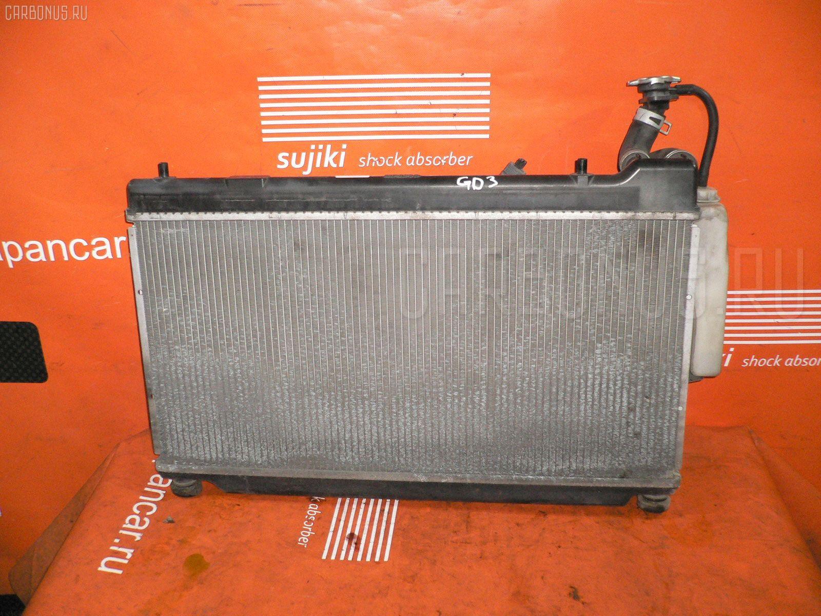 Радиатор ДВС HONDA FIT GD3 L15A. Фото 4