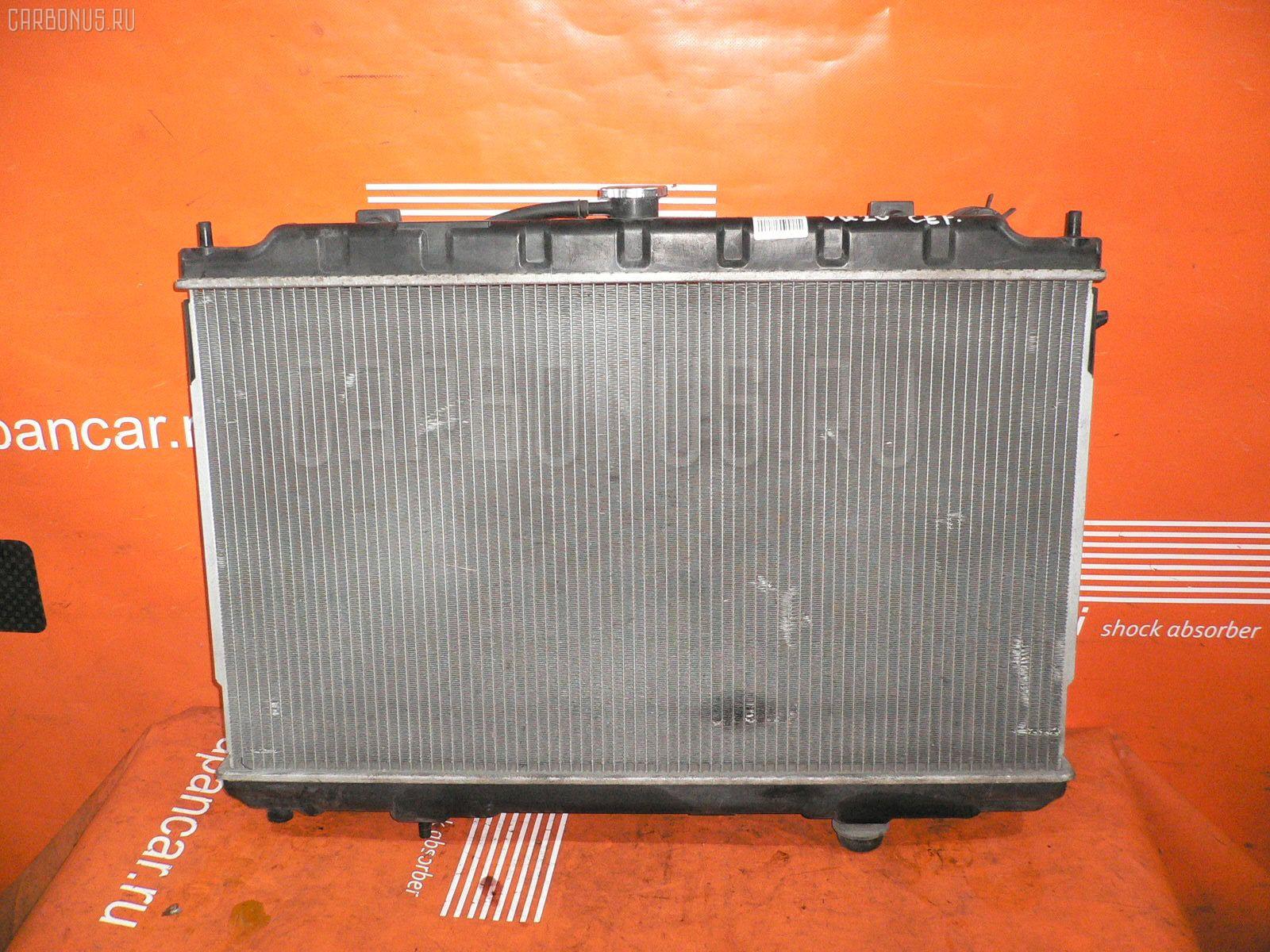 Радиатор ДВС NISSAN CEFIRO A33 VQ20DE. Фото 8