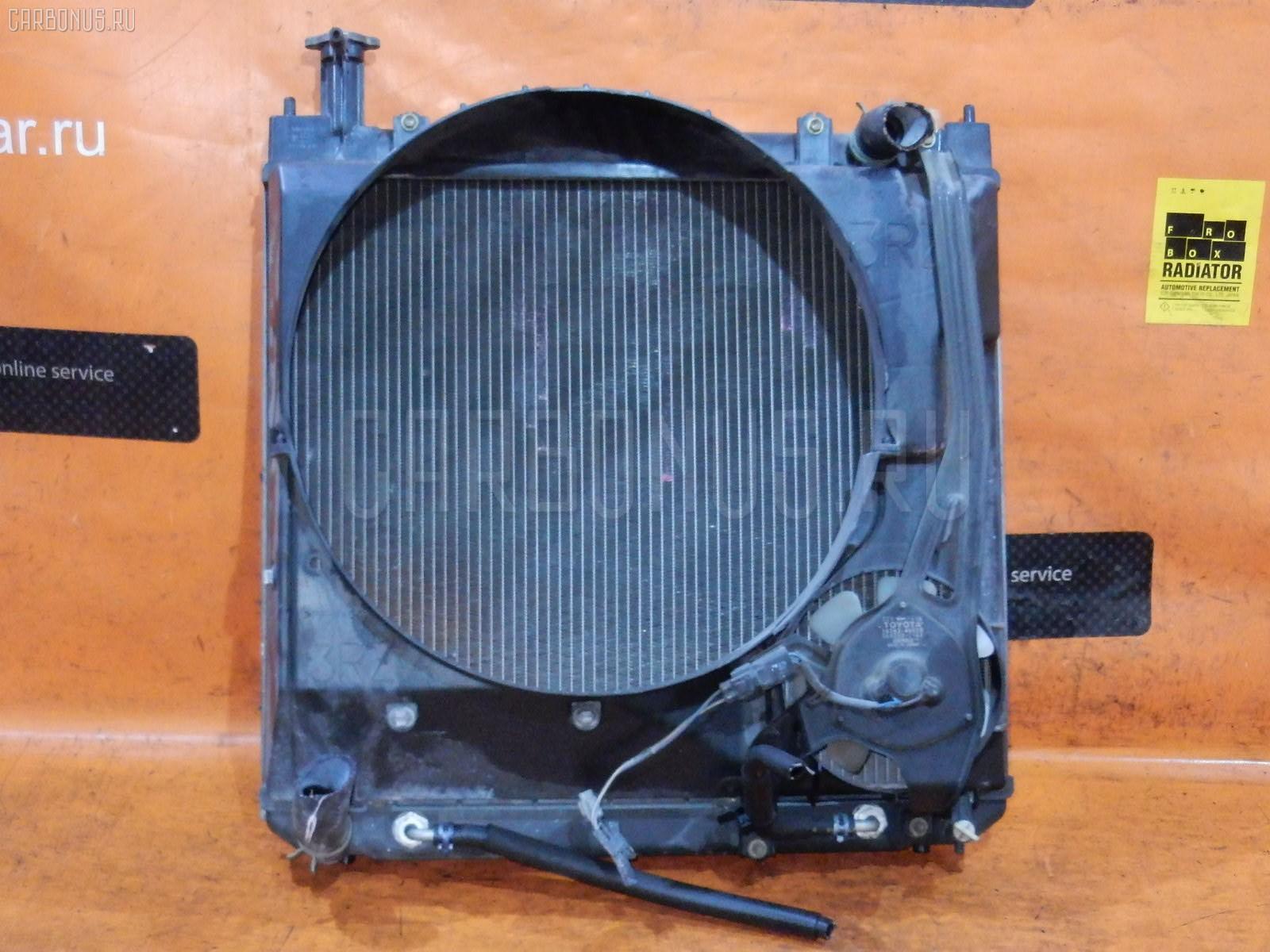 Радиатор ДВС TOYOTA HIACE REGIUS RCH41W 3RZ-FE. Фото 9