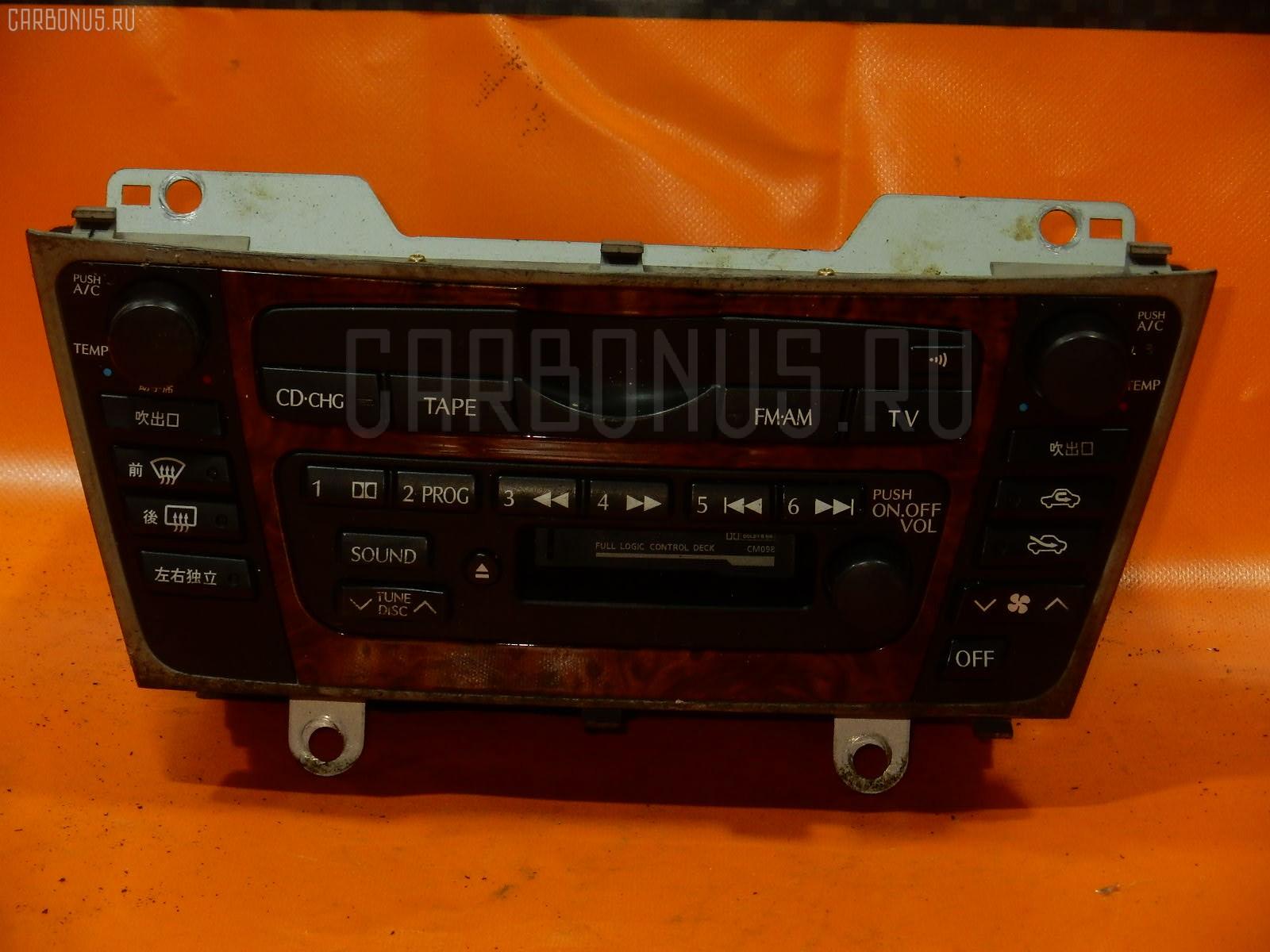 Блок управления климатконтроля NISSAN CEDRIC MY34 VQ25DD. Фото 10