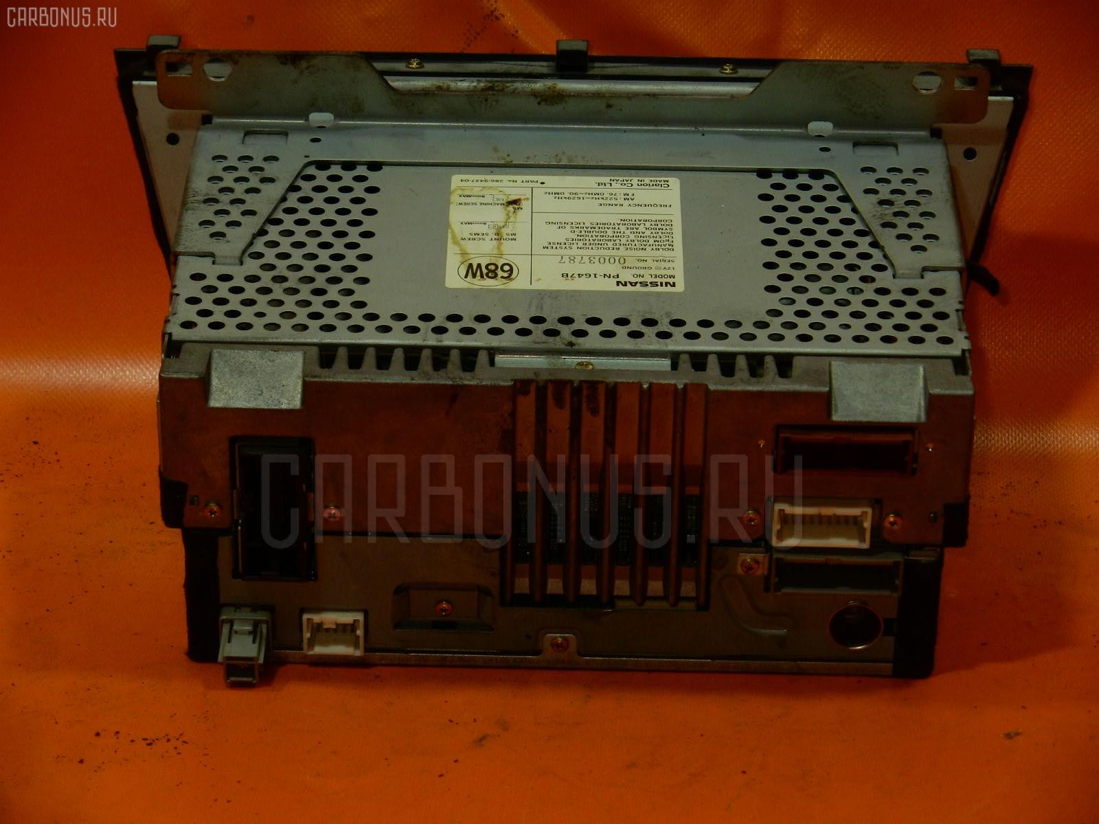 Блок управления климатконтроля NISSAN CEDRIC MY34 VQ25DD. Фото 9