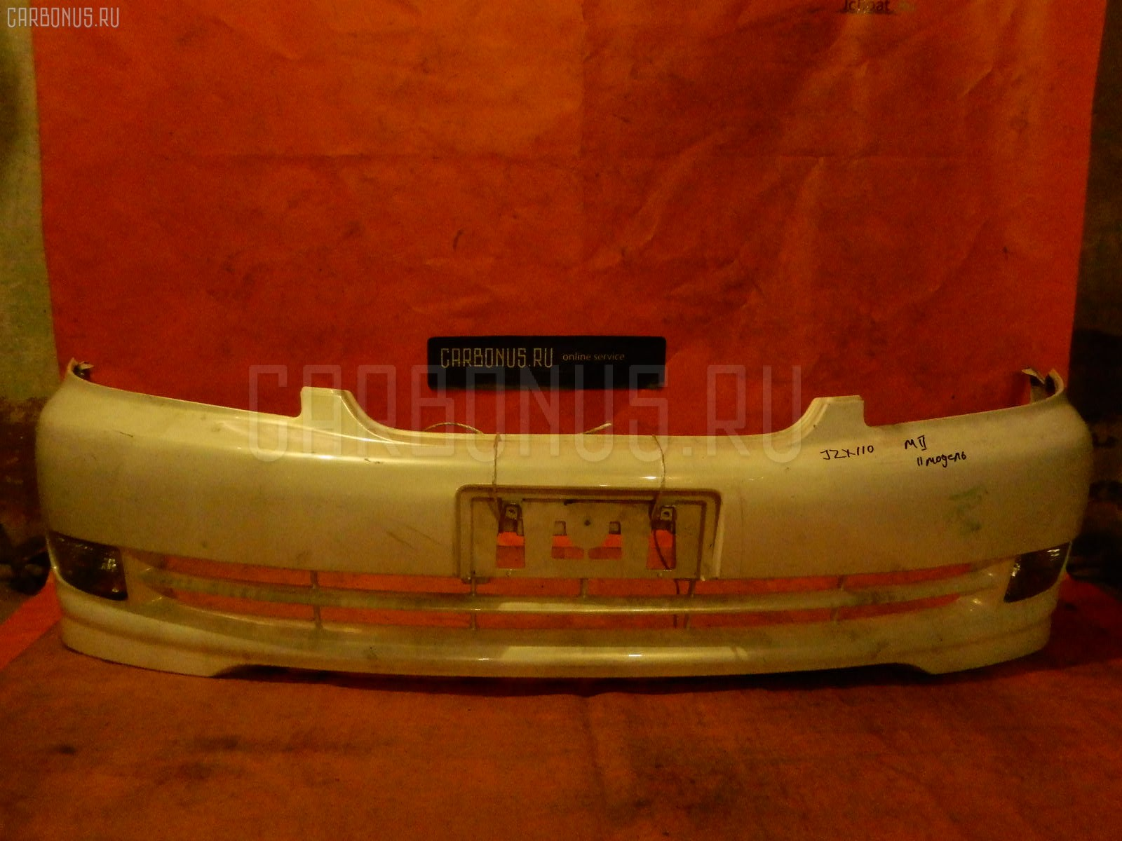 Бампер TOYOTA MARK II JZX110. Фото 7
